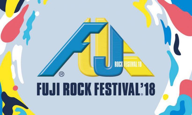 NEXT AT: Fuji Rock Festival Japan – July 2018