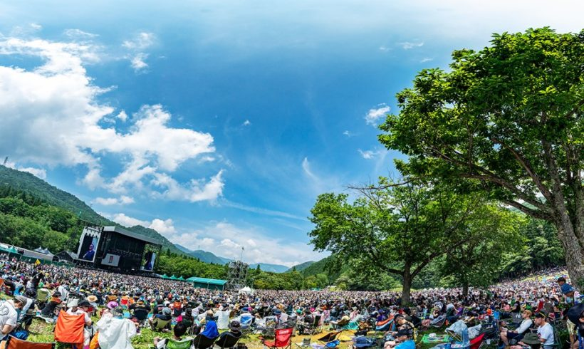 NEXT AT: Fuji Rock Festival – July 2019